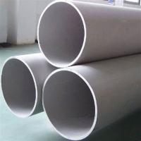 Wholesale Large Diameter TP312 Stainless Steel Welded Pipe 1400MM For Sailing from china suppliers