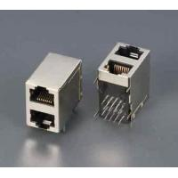 Wholesale Mini SMT 8P8C with Shielding shell terminal connector rj45 from china suppliers
