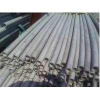 Wholesale AISI 321 Stainless Steel Seamless Tube TP321  Seamless Stainless Steel Pipe from china suppliers