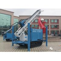 Buy cheap YDL-300DT water well drilling rig geothermal drilling machine deep hole drill rig multifunctional full hydraulic product