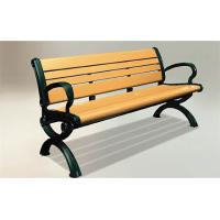 Wholesale Leisure Chair HA-14102 from china suppliers