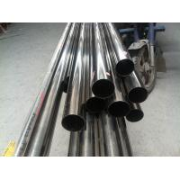 Wholesale ASTM 201 202 316 321 Stainless Steel Welded Pipe Cold Rolled from china suppliers