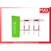 China Secuity Gate Barrier Parking Automatic Parking Barrier Gate With DC Brushless Servo Motor on sale