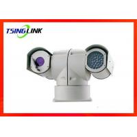 Wholesale 20x Optical Waterproof PTZ Night Vision Camera 1080P For Police Car from china suppliers