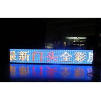 Wholesale High Grey Scale Led Display Signage P6 3 In 1 SMD Outdoor Use from china suppliers