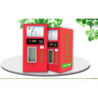 _style_color_b82220_water_strong_vending_machines_strong_style_color ...