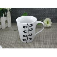 Wholesale 11OZ White Porcelain Coffee Mugs Decal Printing Dishwasher and Microwave Safe from china suppliers