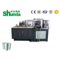 Wholesale Automatic Hot And Cold Drink Paper Cup Forming Machine With Servo Motor Control 12kw from china suppliers