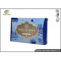 Buy cheap Durable Custom Packaging Boxes With Logo Printing For Promotion And Retail Store from wholesalers