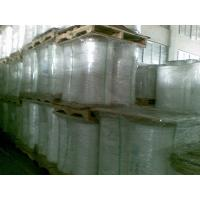 Wholesale Cast polypropylene film (CPP Film) from china suppliers