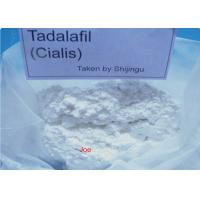 Cialis from china