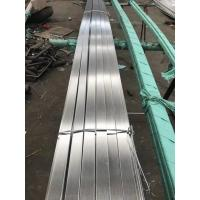 Wholesale Long SS 316 Brushed Finish Stainless Steel Flat Bar TP316L Metal Flat Bar from china suppliers
