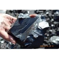China lump natural asphalt 0-15 % ash on sale