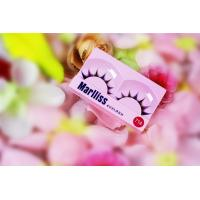 Wholesale Case Packing,Box packing / Light weight False Eyelashes from china suppliers