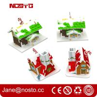 Wholesale 3D Puzzle Christmas Ornament | Snack and Confectionery Premium Toy from china suppliers