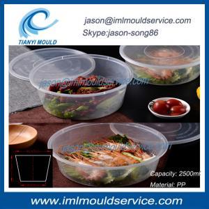 Plastic fish container popular plastic fish container for Large plastic fish bowl