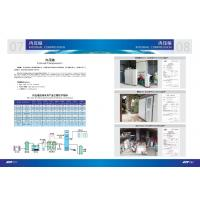 99.7% Purity Oxygen Plant Air Separation Unit 240 Cylinders , Max Pressure 20 Mpa