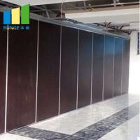 Wholesale Australia Conference Center Folding Acoustic Room Dividers Operable Movable Wall Partition from china suppliers