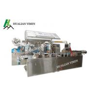 Wholesale 60L/H 6kw Hard Capsule Blister Packing Machine from china suppliers