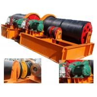 Wholesale Hydropower Station Electric Wire Rope Hoist 8-10m/Min For Intake Gate from china suppliers