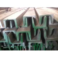 Wholesale High Grade 310S Stainless Steel U Channel / Stainless Steel Channel Bar from china suppliers