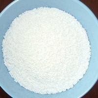 Wholesale Potassium Sorbate from china suppliers