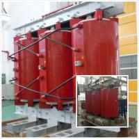 Wholesale Dry Cast Resin Transformers 20kV - 100kVA Low Voltage Two Winding from china suppliers
