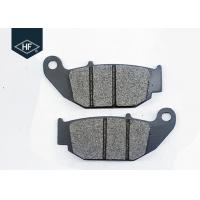 Wholesale High Performance Ceramic Brake PadsAssorted Color 30000km Lifespan 200g Weight from china suppliers