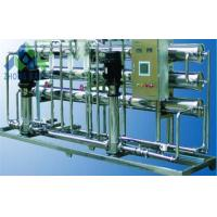 Wholesale 20 T / H Seawater Desalination Equipment , Portable Water Desalination Systems from china suppliers