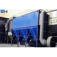 Wholesale Reliable Industrial Dust Removal System / Dust Collector In Cement Plant from china suppliers