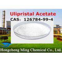 Wholesale Medicine Raw Materials Ulipristal Acetate CAS 126784-99-4 Oral Emergency Contraception from china suppliers