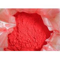 Wholesale Better Weatherability Coating Additives Red Powder Fe2O3 For Dyeing Construction Materials from china suppliers