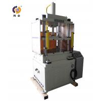 10T Industrial Hydraulic Press For Plastic and Soft Material