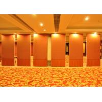Wholesale Durable Acoustic Partition Wall PU Leather Surface Finish For Upscale Restaurant from china suppliers