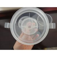 Buy cheap spray gun mixing cup lid 125microns from wholesalers