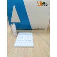 Quality Lateral Flow Immunochromatographic Assays HBsAg/HCV/HIV/ Syphilis Combo Rapid Test Cassette for sale