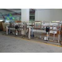 Wholesale Industrial Portable Water Desalination Unit / Mobile Water Treatment Plant from china suppliers