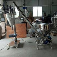 Wholesale Powder Semi Automatic Packing Machine For Pouch , Bag Granule Packaging Machine from china suppliers