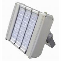 Wholesale 90 Watt LED Tunnel Light from china suppliers