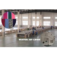 Buy cheap High Performance Plain Weaving Water Jet Loom Machine , Water Jet Looms Production product