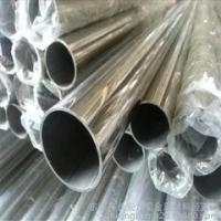 Wholesale ERW Welded Seamless Annealed Embossed Steel Pipe ASTM 201 202 304 316L 310S 2205 from china suppliers