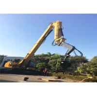 Wholesale Q345 Material Excavator Vibro Hammer With Long Boom For Steel Plate Pile Driver from china suppliers