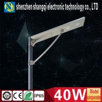 Wholesale High Lumen All In One Solar Led Street Lights Bridgelux 40w Bright LED Solar Lights from china suppliers