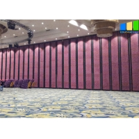 Wholesale 100mm Thickness Mordern Hotel Banquet Hall Decorative Folding Partition Walls from china suppliers