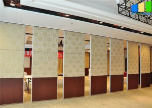 Wholesale Stylish Funtional Movable Partition Wall For Forum Hall Customized Surface Finish from china suppliers