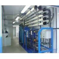 Wholesale Waste Water Purifier Plant Machine , SS RO Plant With Portable Diesel Generator from china suppliers
