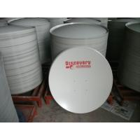Buy cheap satellite dish from wholesalers