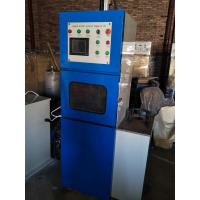 Buy cheap A105 ASTM D6925 Asphalt mixture superpave Gyratory Compactor in lab from wholesalers