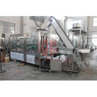 Wholesale Aseptic Lotion Filling Machine Rotary Type Glass Bottle Sauce Packaging from china suppliers