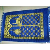 Wholesale Digital Quran Player MP3 from china suppliers